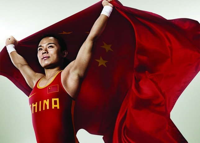 China Olympic uniform