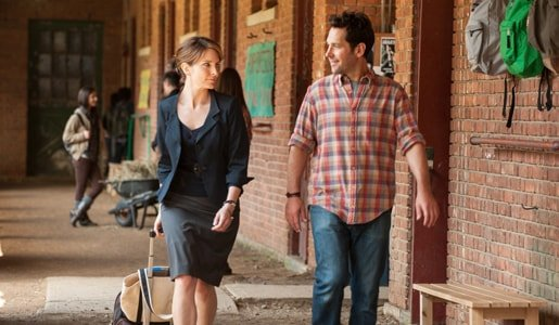 Tina Fey Paul Rudd Admission