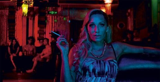 Kristen Scott Thomas Only God Forgives